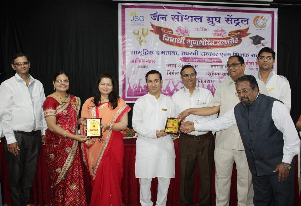 आदर्श शिक्षक पुरस्कार